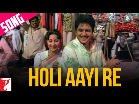 Holi Aayi Re - Song - Mashaal