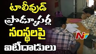 IT Raids on 8 Tollywood Producer's Office || Hyderabad