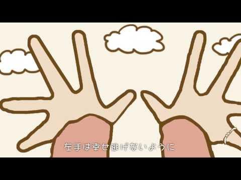 戀が葉うと話題沸騰中!!胸キュン戀愛ソング Pinky Ring / H!dE