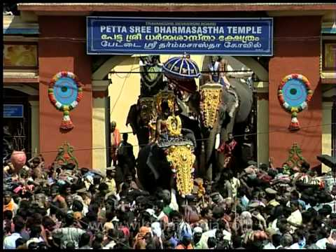 Sabarimala Temple Videos Idol of Sabarimala Temple