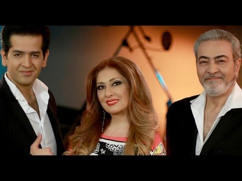 Leila Forouhar , Sattar , Hamid Talebzadeh - Medly (hd) video