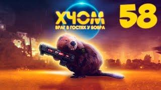 XCOM Long War с Майкером 58 часть (Невозможный ветеран)