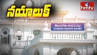 సరికొత్త రూపు సంతరించుకున్న తెలంగాణ అసెంబ్లీ - Telangana Assembly New Look - hmtv - netivaarthalu.com