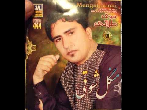 Mangal Shawqi Qataghani 2013