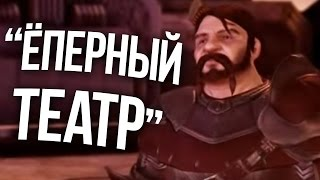 15 Russian Voice Acting Fails In Video Games