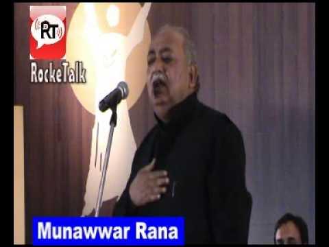 KapdeBetiMuhabbatTawayafMandirMasjid par sher by Munawwar Rana...