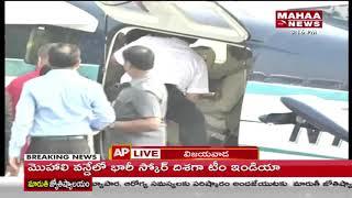 Air Show At Punnami Ghat in Vijayawada