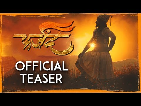 FARZAND   Official Teaser   Upcoming Marathi Movie 2018   Shivaji Maharaj, Chinmay Mandlekar
