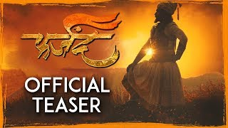 FARZAND | Official Teaser | Upcoming Marathi Movie 2018 | Shivaji Maharaj, Chinmay Mandlekar