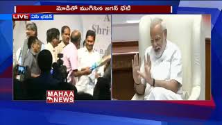 Jagan @Delhi Live : Jagan Invites Modi andamp; Amit Shah To His Swearing-In Ceremony | MAHAA NEWS