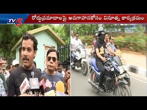 Jadugar Anand Vareity Awareness Programme On Road Safety | Hyderabad | TV5 News