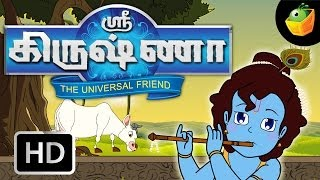 Sri Krishna Full Movie In Tamil (HD) - Compilation of Cartoon/Animated Stories For Kids
