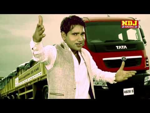 Haryanvi Hottest Sexy Video Songs Transport Ka Maalik Pawan Pilania, Ramehar Mehla video