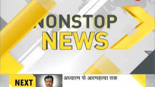 Watch Daily News and Analysis with Sudhir Chaudhary, June 12, 2018