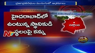 Nalgonda Municipality : Corrupted Councillors in Devarakonda Municipality | Off The Record | NTV