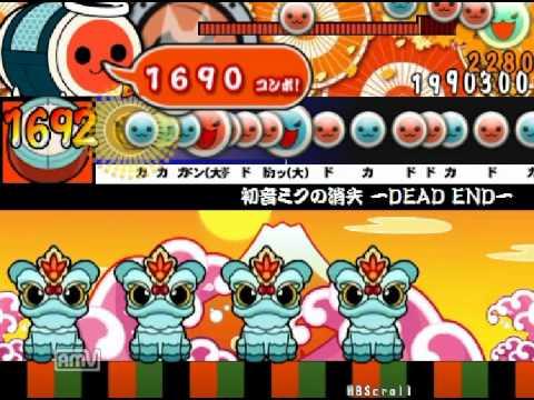 太鼓さん次郎: 初音ミクの消失 -DEAD END- (FULL)