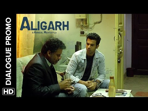 Rajkummar Rao Seeks Justice | Aligarh | Dialogue Promo