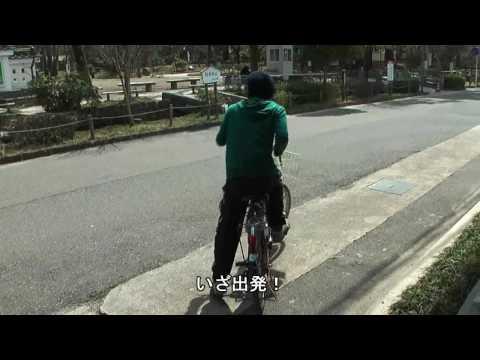 岐阜市 「レンタサイクルでお出かけ」