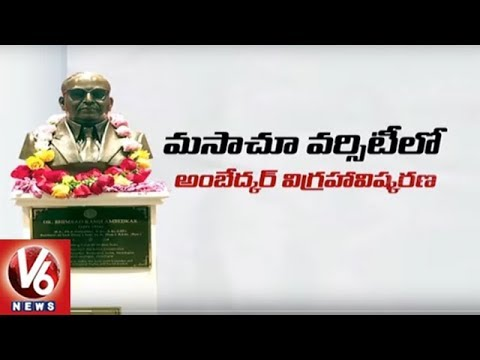 Boston Study Group Unveils Ambedkar Statue At Massachusetts University | V6 News