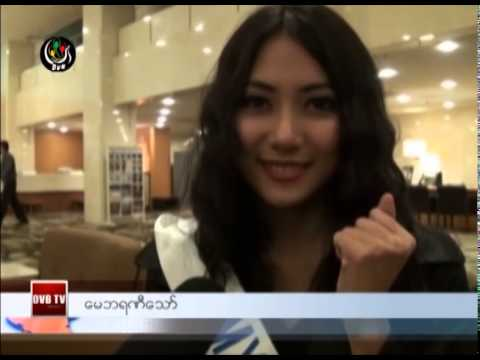 DVB -29-10-2014 Miss International Beauty Pageant 2014