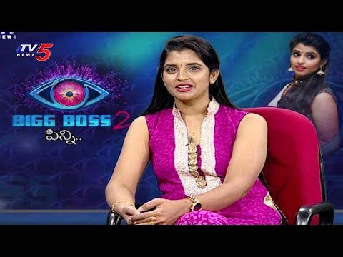 Big Boss 2 Contestant Shyamala Exclusive Interview | TV5 News
