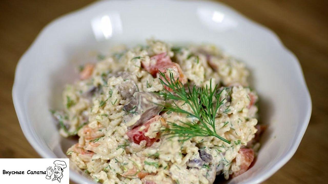 Салат без курицы и грибов рецепт