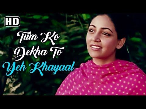 Tum Ko Dekha Toh Ye Khayal - Jagjit Singh Ghazals - Deepti Naval - Farooque Sheikh - Saath Saath video