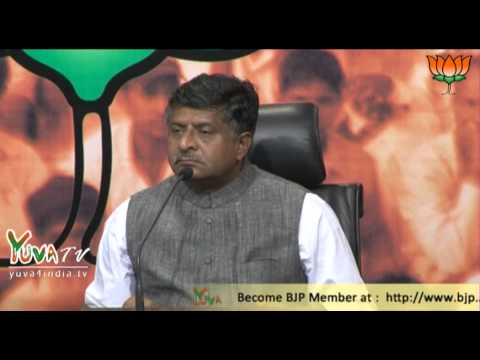 BJP Press on the issue of Foreign Direct Investment by Shri Ravi Shankar Prasad : 17.07.2013