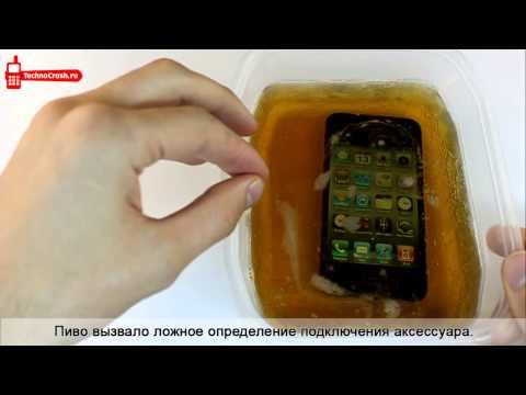 Apple iPhone 4. Краш-тест мобильного телефона