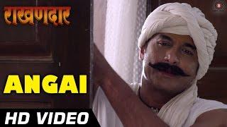 Angai Official Video HD | Rakhandaar | Jitendra Joshi & Anuja Sathe