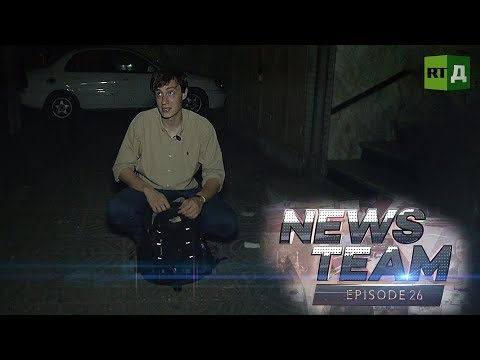 News Team: Taking risks for journalistic duties (E26)