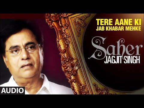 Tere Aane Ki Jab Khabar Mehke - Jagjit Singh Ghazals Saher Album...