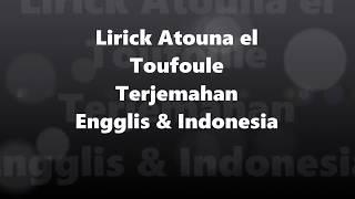 Download Lagu Lirick Lagu Atouna el Toufoule Terjemahan Engglis dan Indonesia Gratis STAFABAND