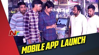 Actor Srikanth Launches His Official App || Latest Tollywood Celebrity News