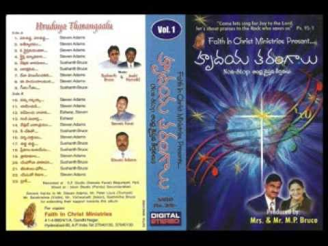 Andhra Christava Keerthanalu..medley. video