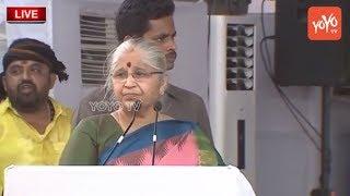 Bharatheeyam Satyavani Speech @Chandrababu Naidu Dharma Porata Deeksha at Vijayawada