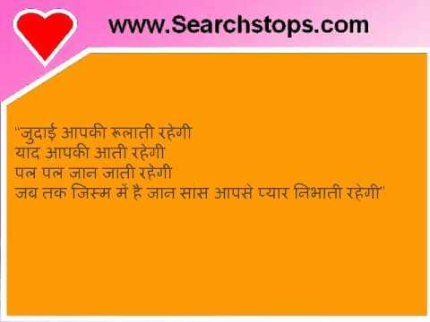 Hindi Shayri
