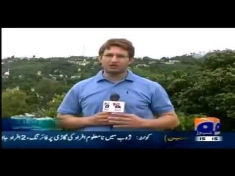 Geo News Rainy weather Kotli Azad Kashmir