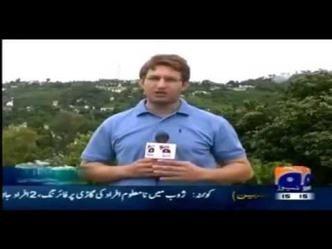 Geo News Rainy weather Kotli Azad Kashmir