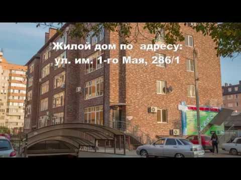 Рекламный ролик отдела продаж квартир в Краснодаре