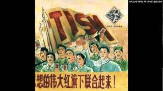 Watch Tism The History Of Western Civilisation video