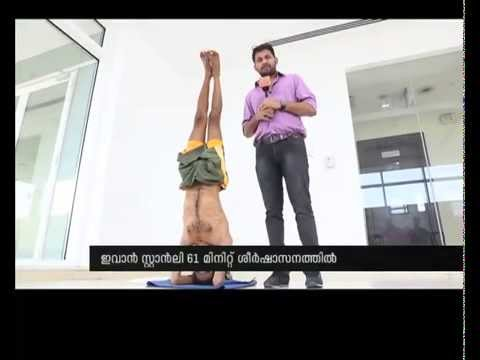 Yoga Day : Kochi native Ivan Stanley's world record in 'Shirshasana' in Dubai