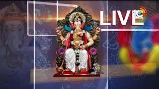 Khairatabad Ganesh Shobha Yatra Live Updates | #GaneshImmersion2018