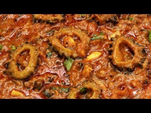చేదుగా రాకుండా కాకరకాయ కర్రీ కమ్మగా వండాలంటే ఇలాచేయండి | Kakarakaya Curry In Telugu