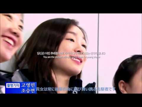 [再・HD]日本語字幕・「貴女はキムヨナです」・20140216 キムヨナ yuna kimファンの作った、LPG E1の国粋スポットへのアンチテーゼ動画