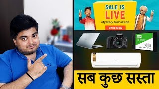 Flipkart Big Shopping Days May 2019 | Best Laptop, Dslr, Air Conditioner सब कुछ सस्ता