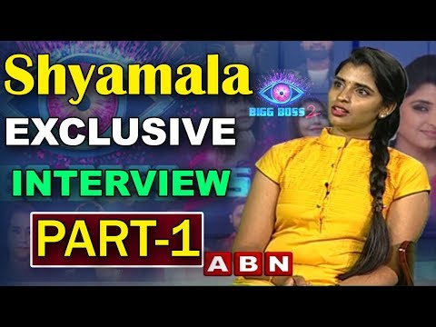 Bigg Boss 2 Contestant Shyamala Exclusive Interview After Elimination | Part 1