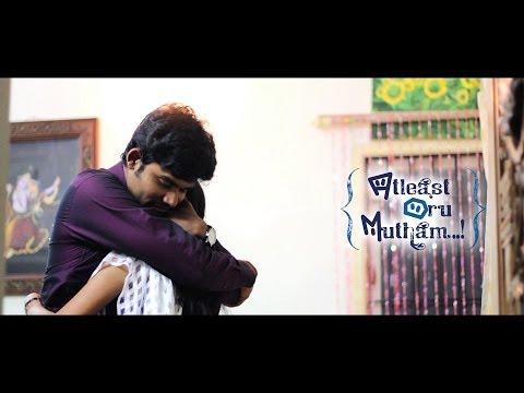 Atleast Oru Mutham    Tamil Short Film 2014    Presented by iQlik