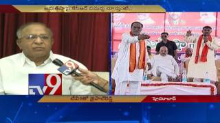 TS BJP has nothing to gain from Amit Shah visit - Jaipal Reddy - TV9