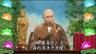 0021 - Kinh Đại Phương Quảng Phật Hoa Nghiêm, tập 0021